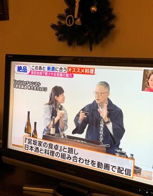 テレビ信州.jpeg