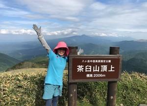 茶臼山.jpg